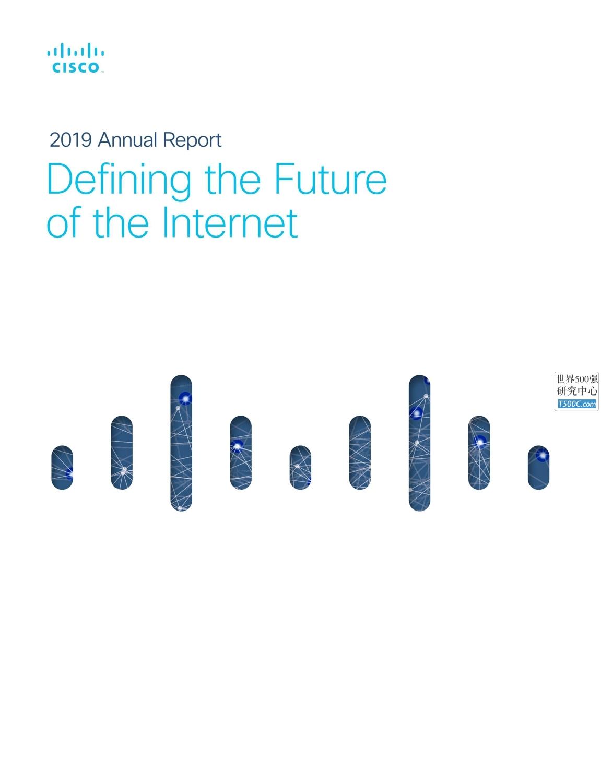 思科Cisco_年报AnnualReport_2019_T500C.com