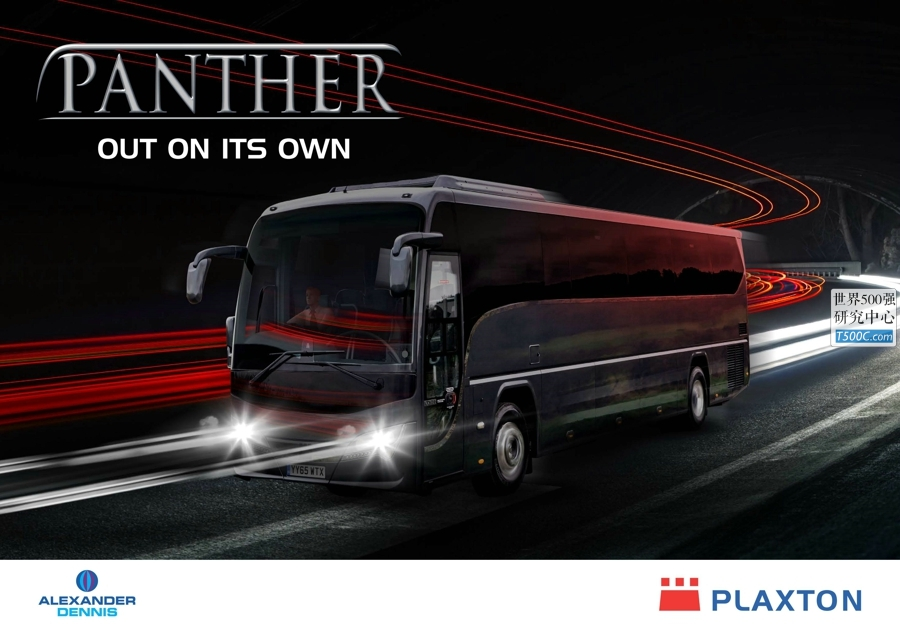 丹尼士巴士AlexanderDennis_产品宣传册Brochure_T500C.com_panther