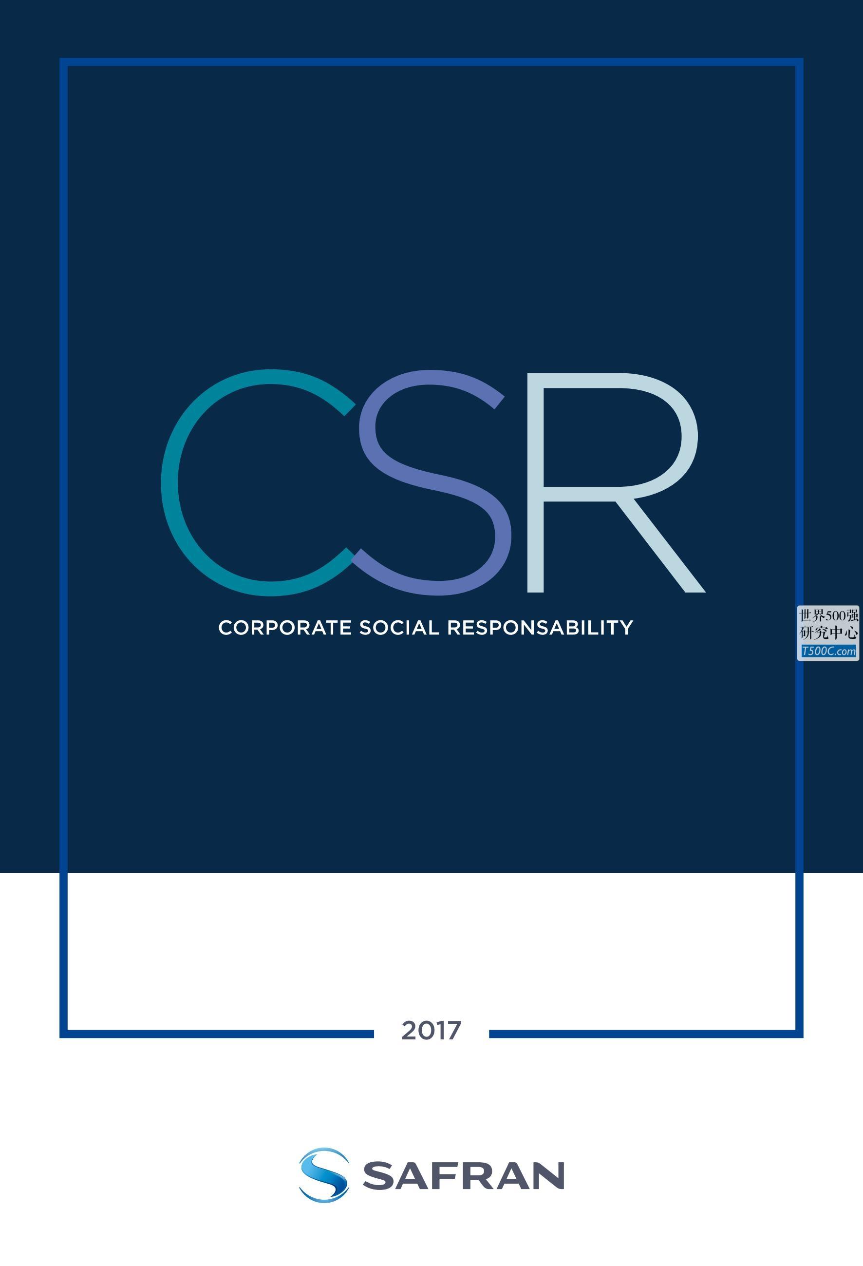 赛峰Safran_社会责任报告CSR_2017