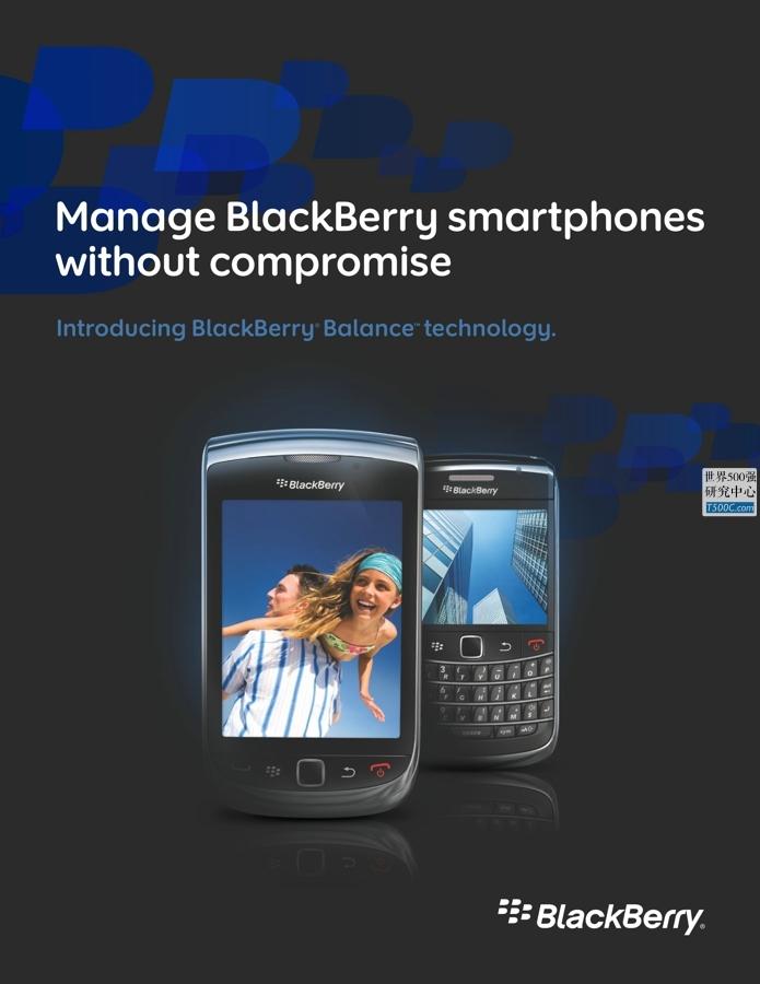 黑莓blackberry_产品宣传册Brochure_T500C.com_Balance Brochure