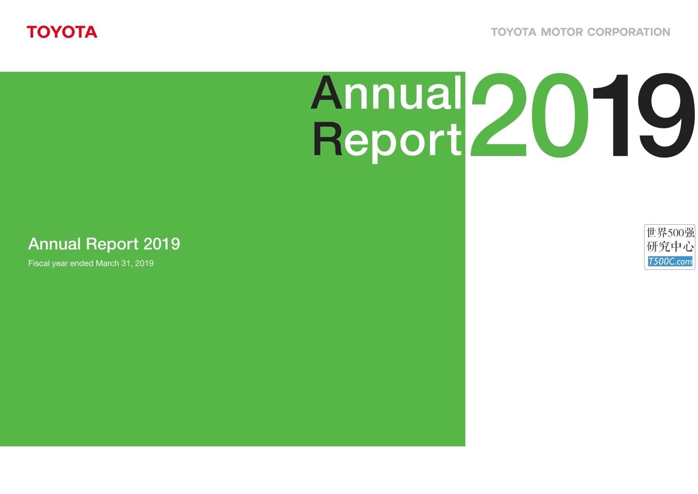 丰田汽车Toyota_年报AnnualReport_2019_T500C.com