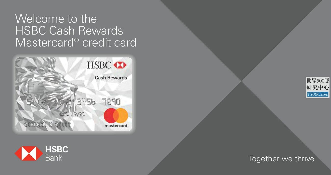 汇丰银行HSBC_业务宣传册Brochure_T500C.com_Cash Rewards Mastercard.pdf