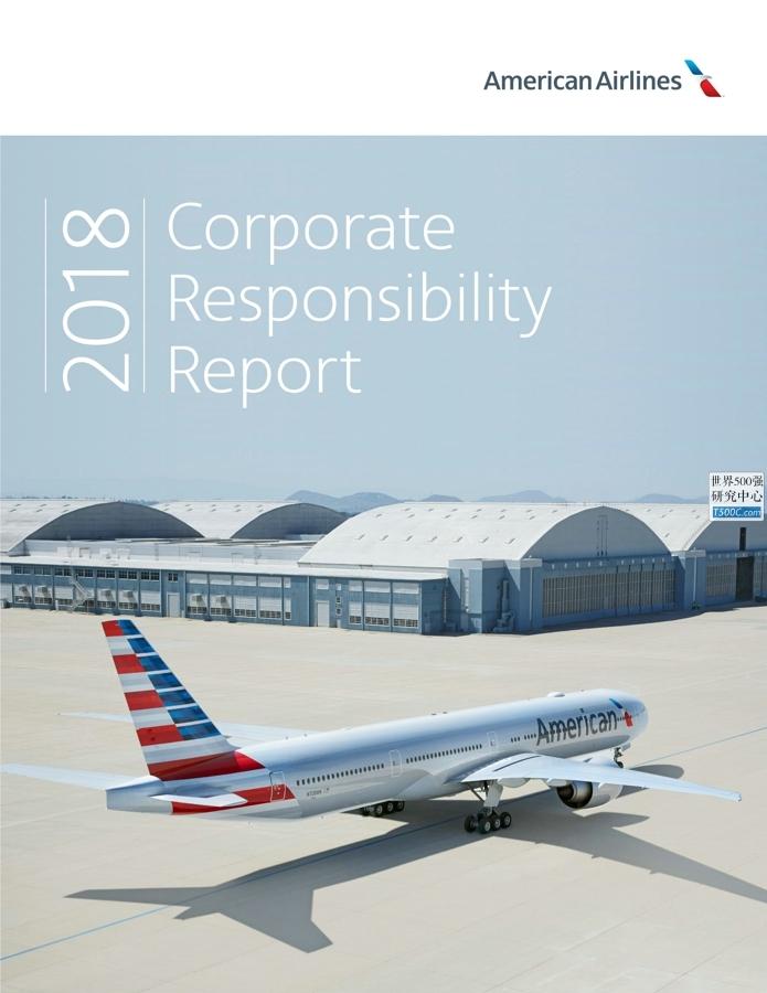 美国航空AmericanAirlines_社会责任报告CSR_2018_T500C.com