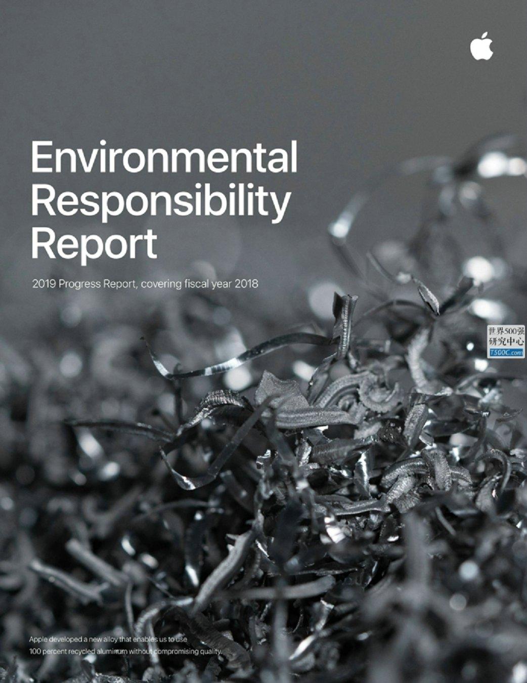 苹果Apple_环境责任报告CSR_2018_T500C.com