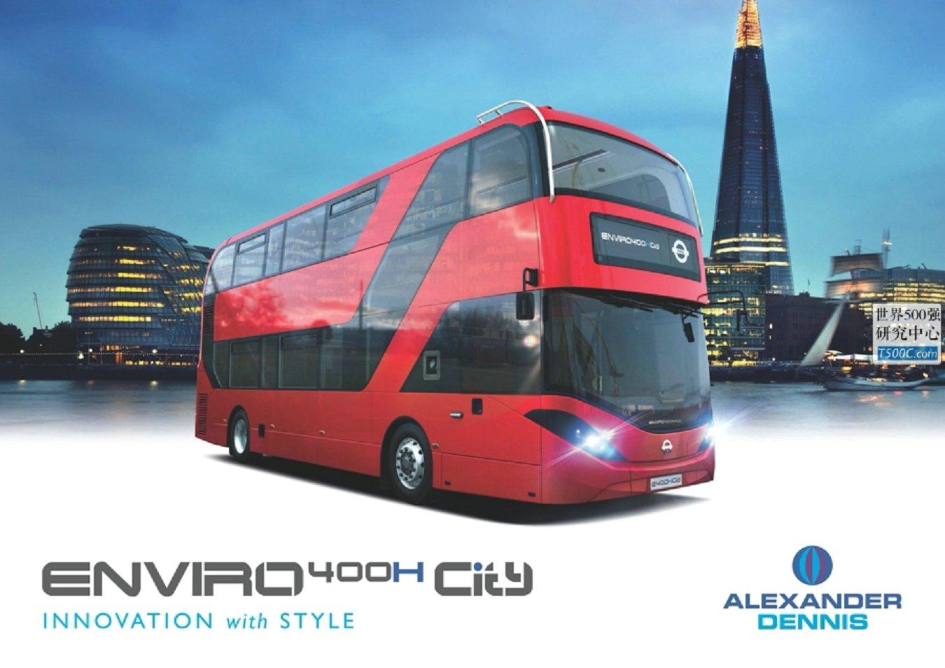 丹尼士巴士AlexanderDennis_产品宣传册Brochure_T500C.com_enviro400h city