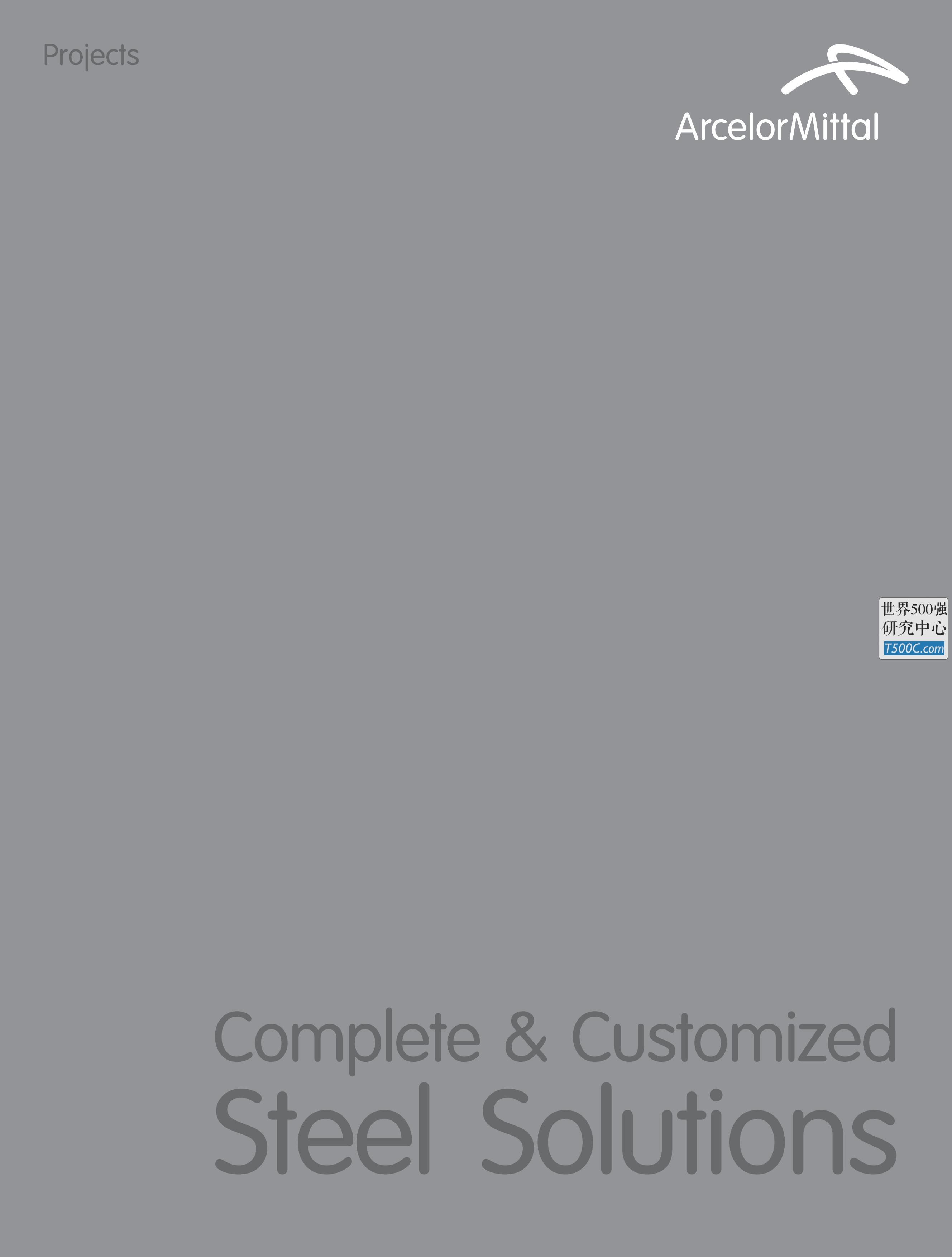 安赛乐米塔尔ArcelorMittal_产品宣传册Brochure_T500C.com_corpbroch.pdf