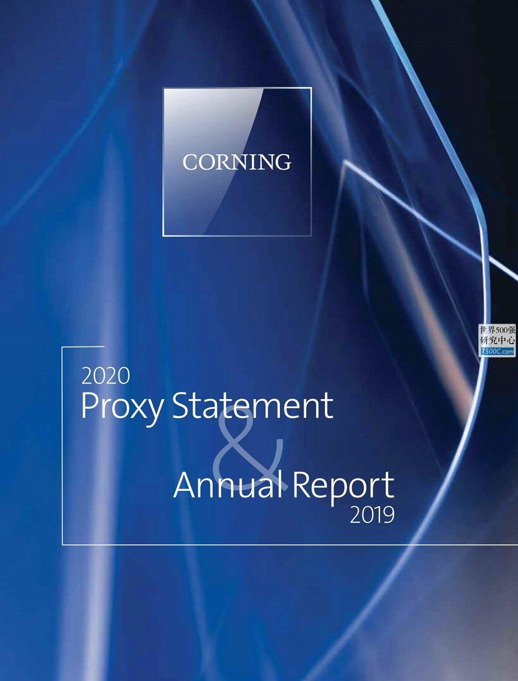 康宁玻璃Corning_年报AnnualReport_2019_T500C.com