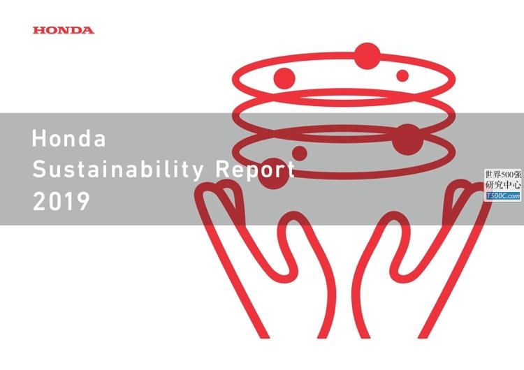 本田Honda_可持续发展报告Sustainability_2019_T500C.com