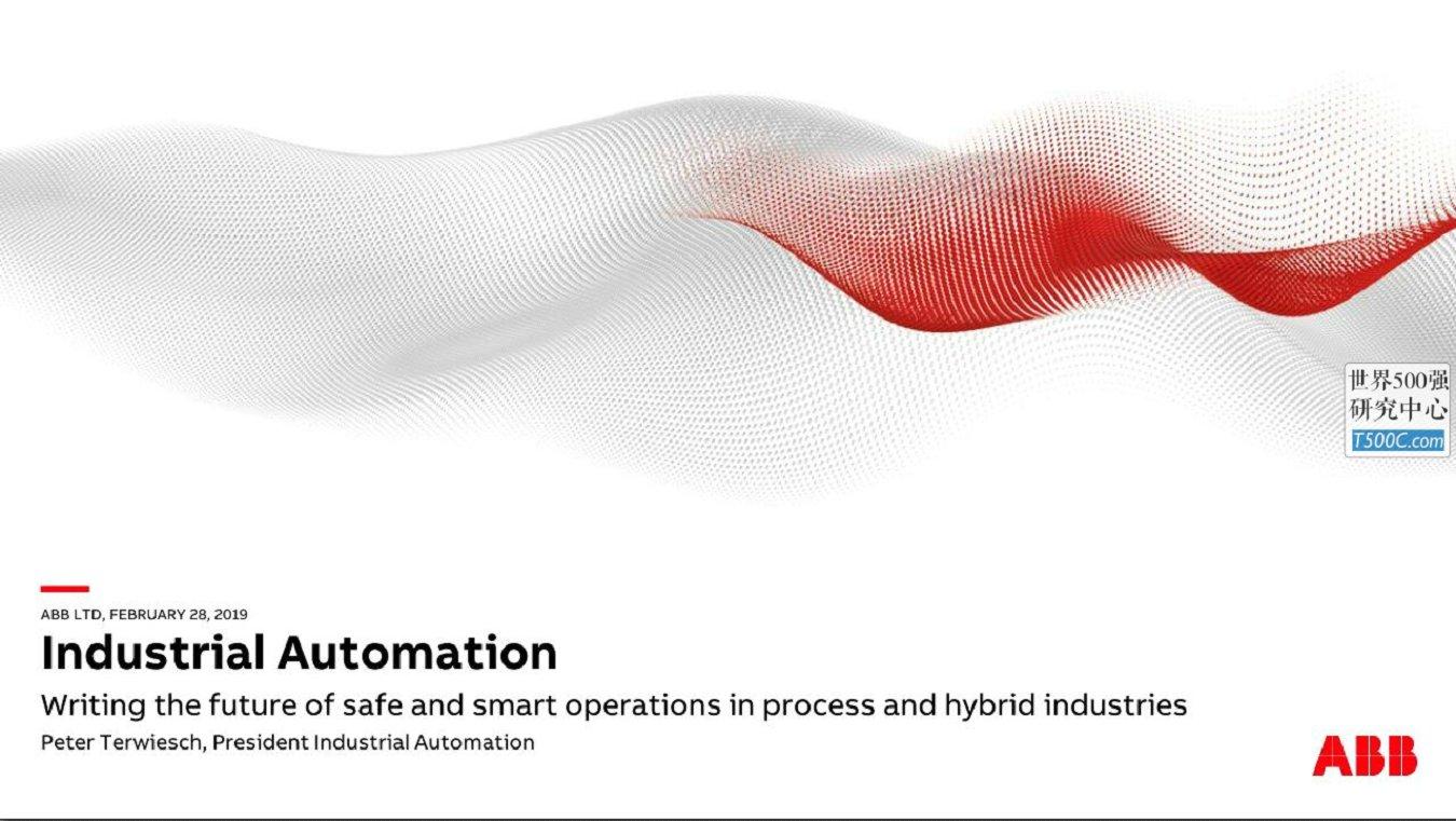 瑞典ABB集团_PPT样式_2019_T500C.com_industrial_automation_strategy 2019.pdf
