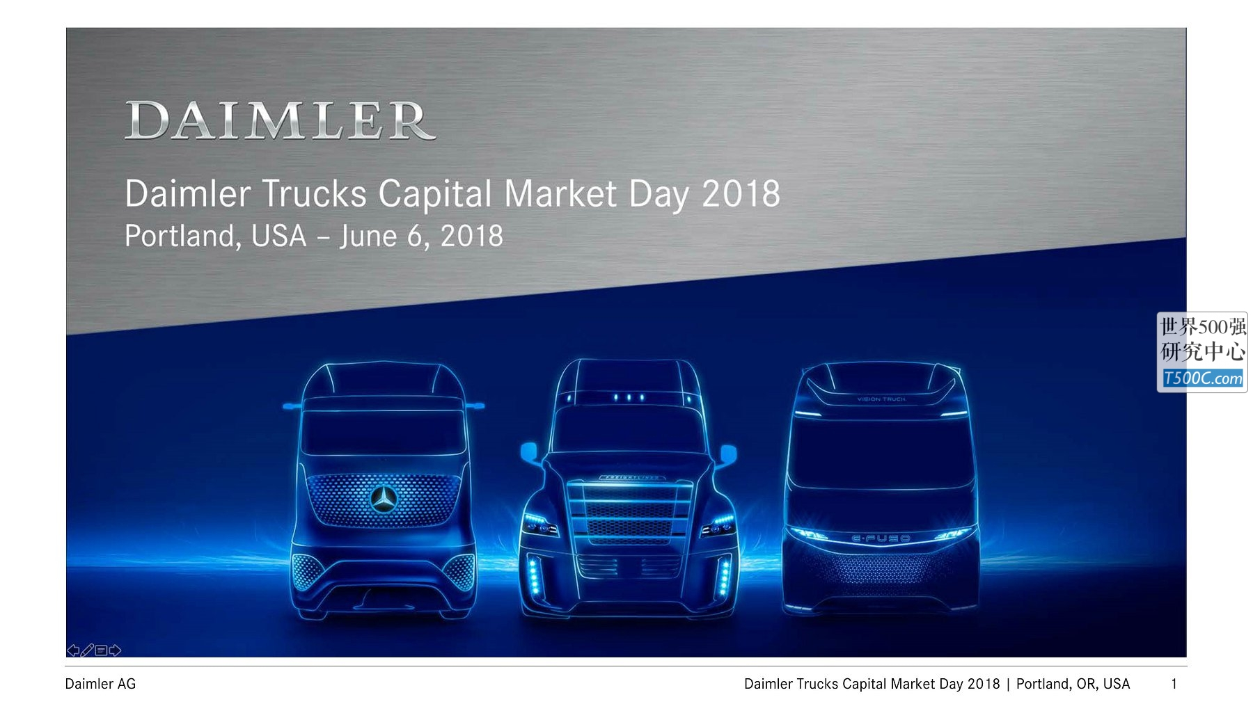 戴姆勒汽车Daimler_PPT样式_2018_T500C.com_Capital Market Day technology update.pdf