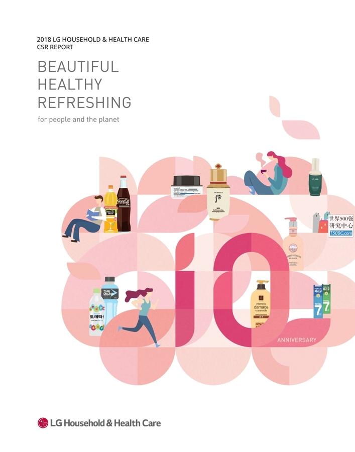 韩国LG公司_社会责任报告CSR_2018_T500C.com