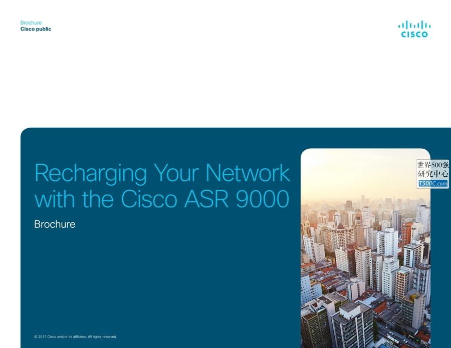 思科Cisco_产品宣传册Brochure_T500C.com