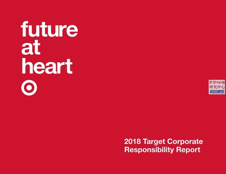 塔基特Target_社会责任报告CSR_2018_T500C.com