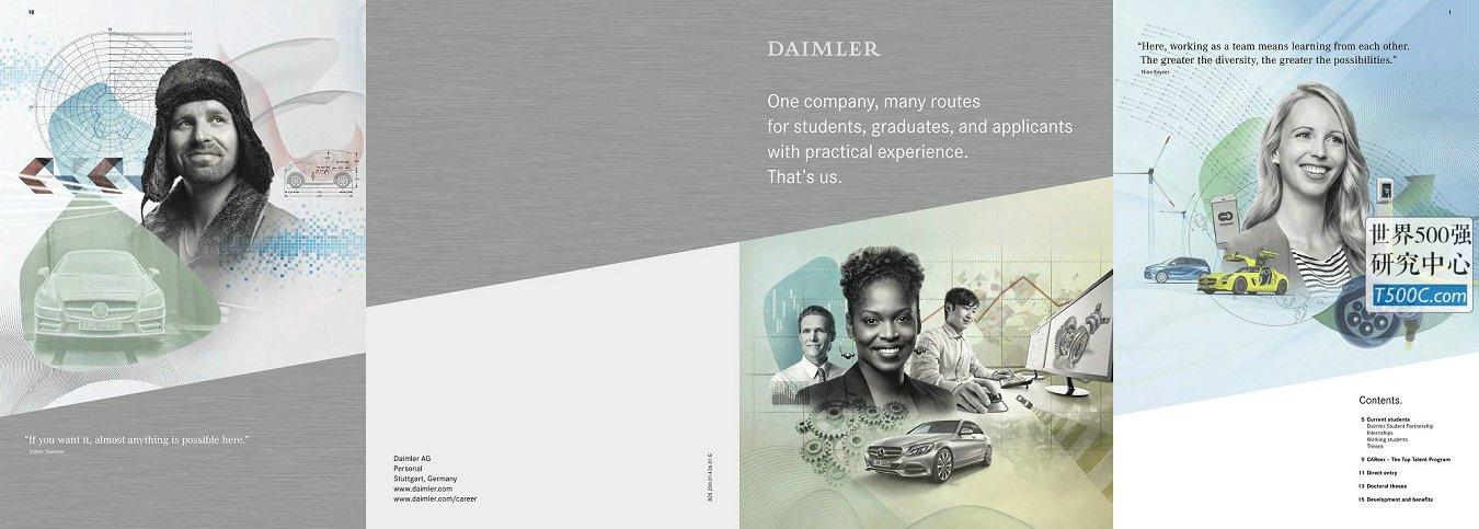 戴姆勒汽车Daimler_招聘宣传册Brochure_T500C.com_hr brochure 20160411.pdf