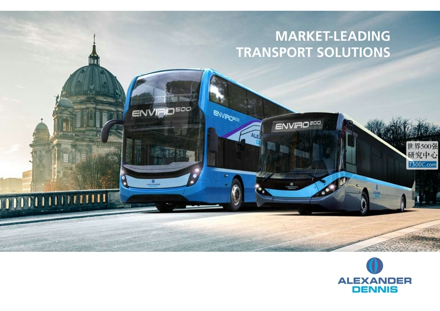 丹尼士巴士AlexanderDennis_产品宣传册Brochure_T500C.com_market-leading-transport-solutions 2019