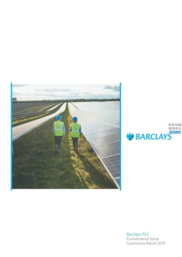 巴克莱银行Barclays_环境社会管治报告ESG_2019_T500C.com