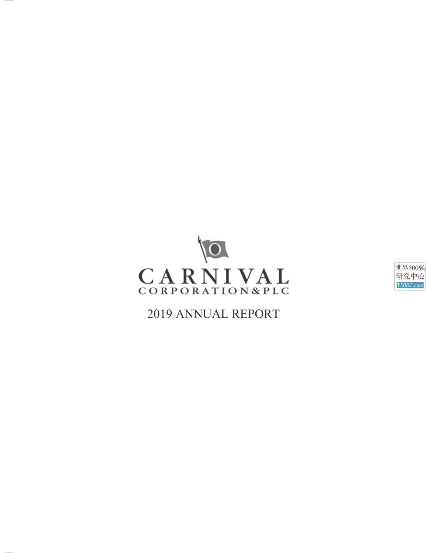 嘉年华游轮Carnival_年报AnnualReport_2019_T500C.com