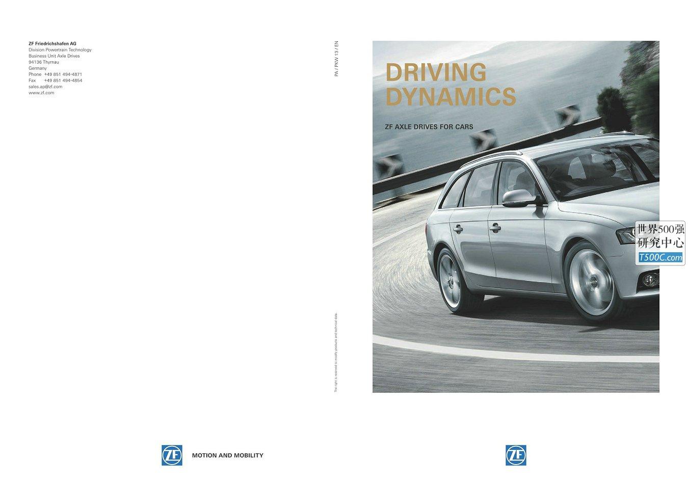 采埃孚技术ZFFriedrichshafen_产品宣传册Brochure_T500C.com_driving dynamics.pdf