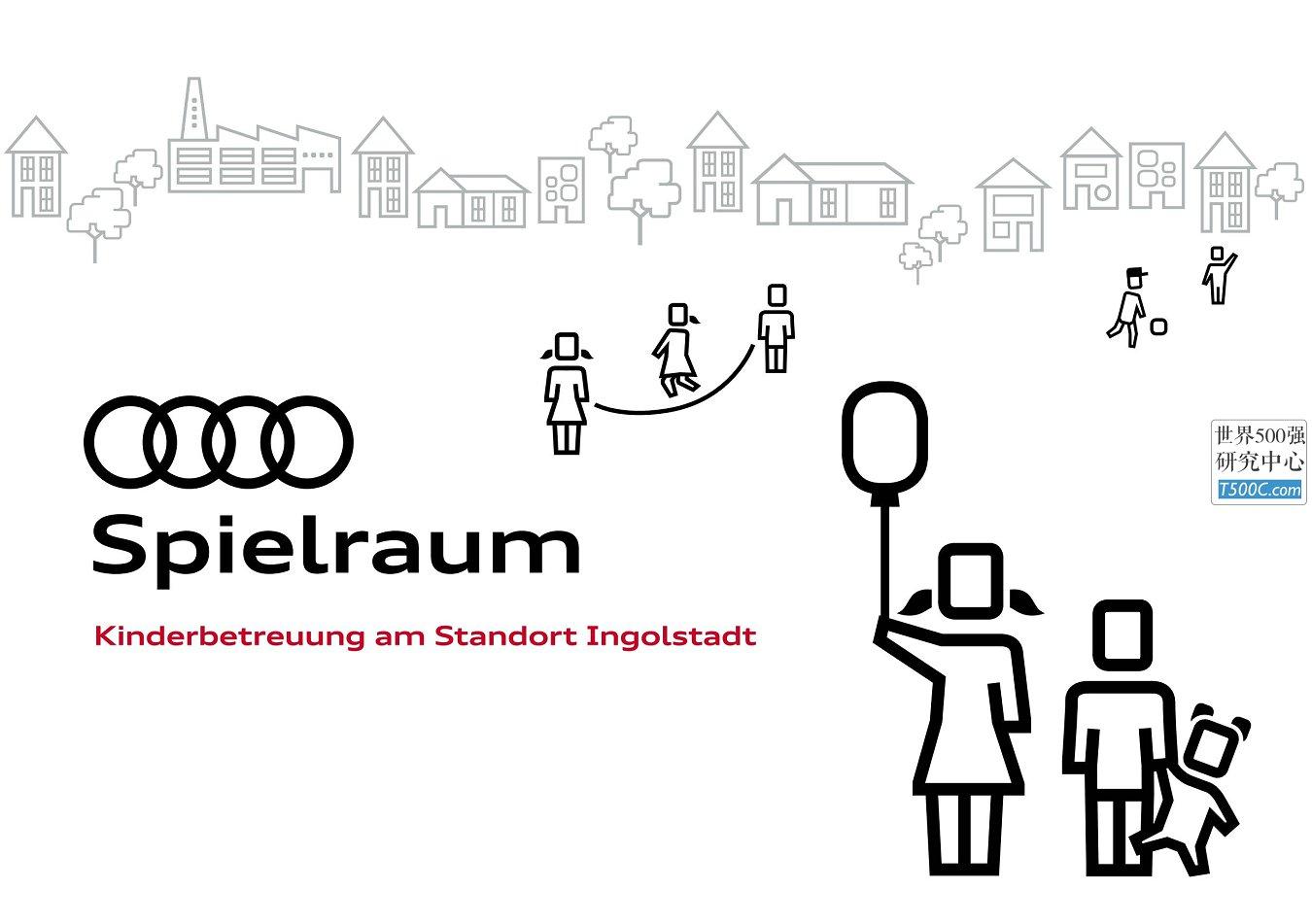 奥迪汽车Audi_见解宣传册Brochure_T500C.com_Spielraum.pdf