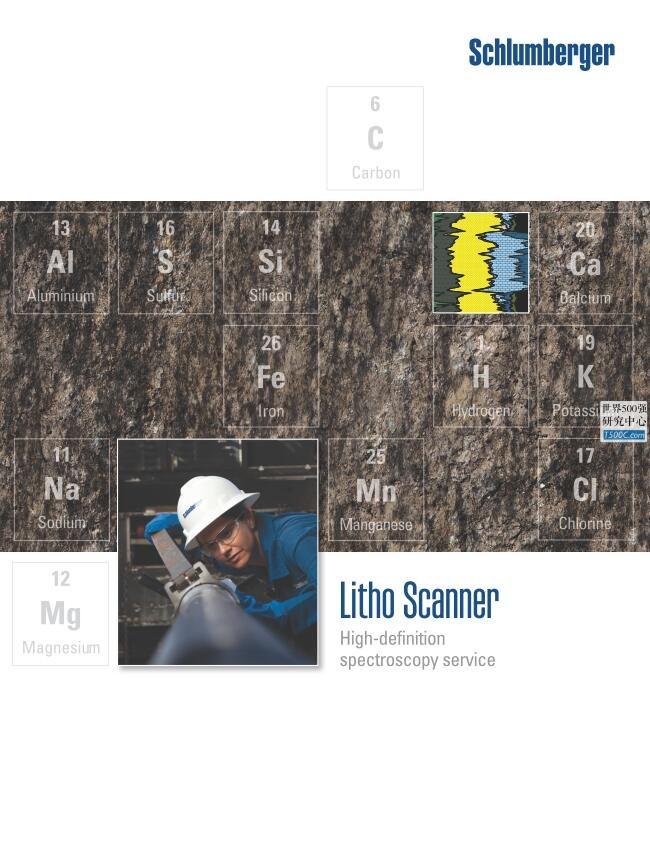 斯伦贝谢Schlumberger_业务宣传册Brochure_T500C.com_litho scanner.pdf