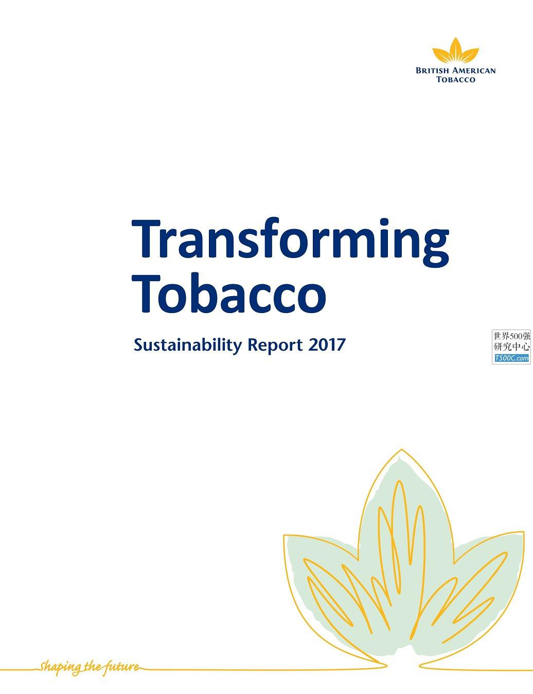 英美烟草BritishAmericanTobacco_可持续发展报告Sustainability_2017