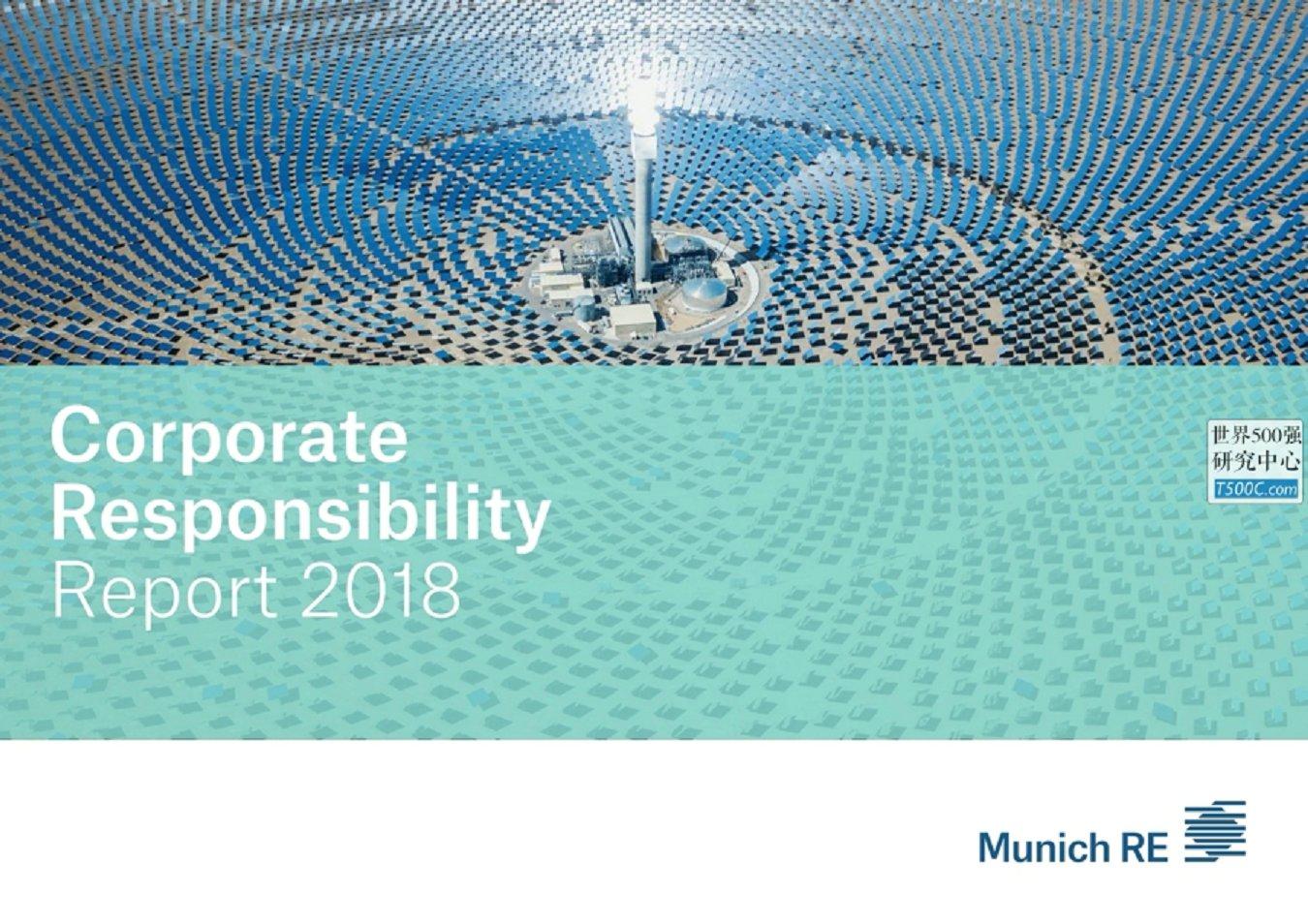 慕尼黑再保险MunichRe_社会责任报告CSR_2018_T500C.com
