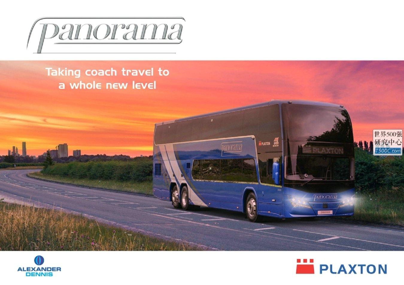 丹尼士巴士AlexanderDennis_产品宣传册Brochure_T500C.com_panorama