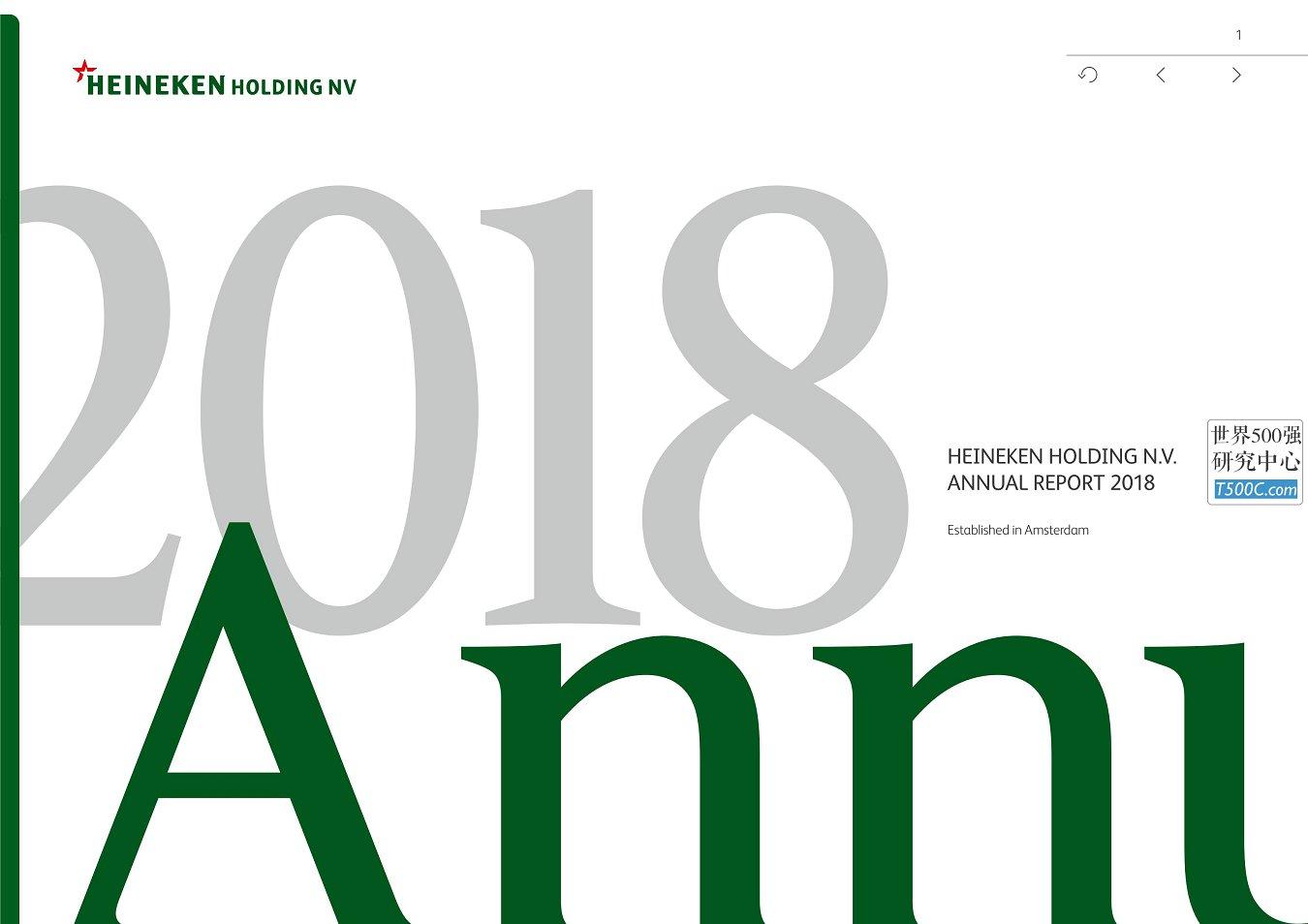 喜力啤酒Heineken_年报AnnualReport_2018