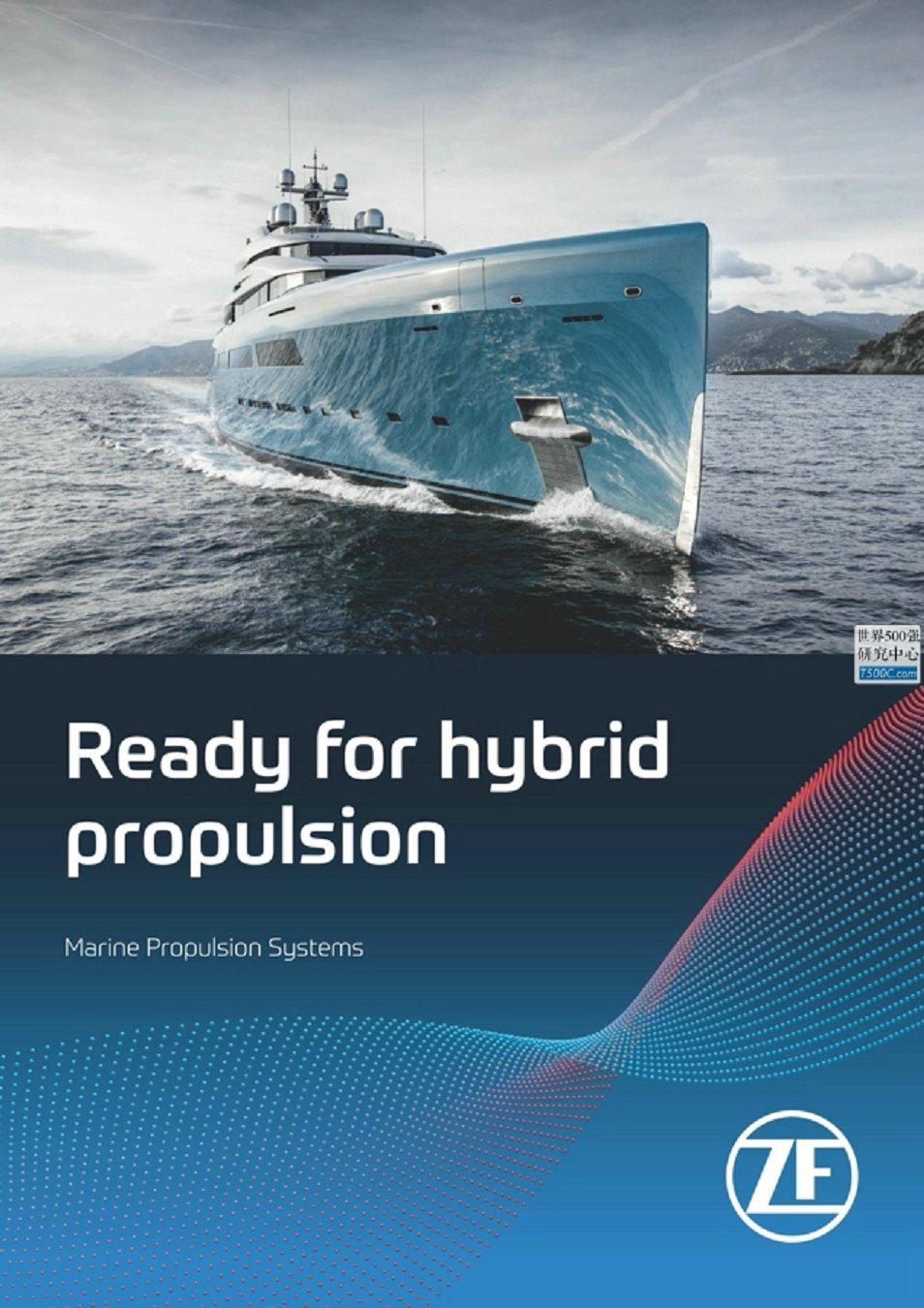 采埃孚技术ZFFriedrichshafen_产品宣传册Brochure_T500C.com_hybrid concepts 2018