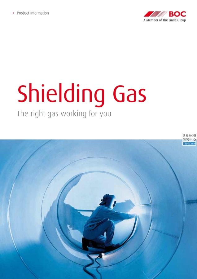 林德集团Linde_产品宣传册Brochure_T500C.com_shielding-gas
