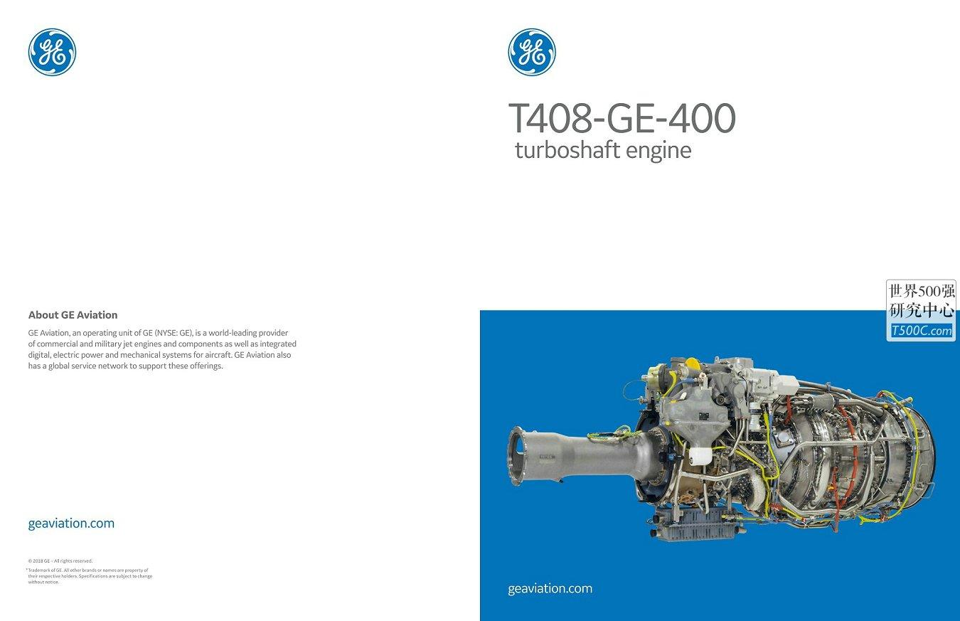 通用电气GE_产品宣传册Brochure_T500C.com_t408.pdf
