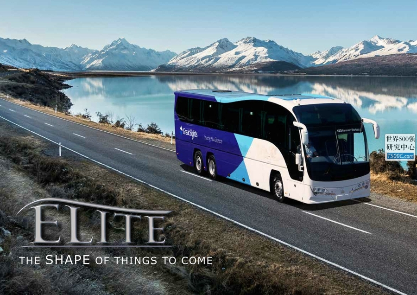 丹尼士巴士AlexanderDennis_产品宣传册Brochure_T500C.com_elite-new-zealand-brochure