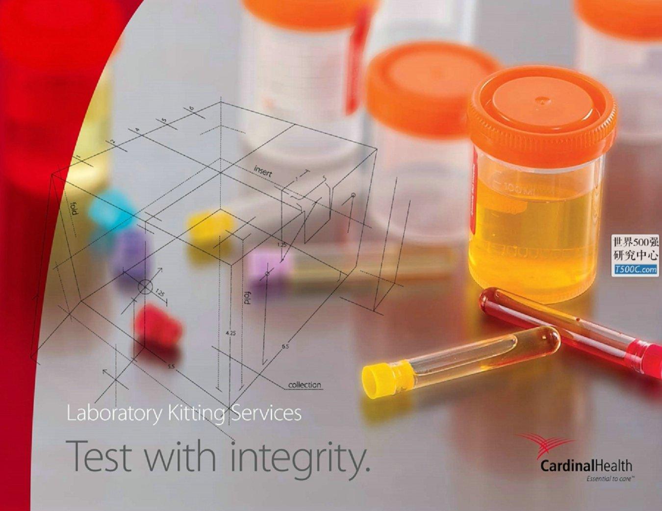 康德乐Cardinal_产品宣传册Brochure_T500C.com_Laboratory Kit