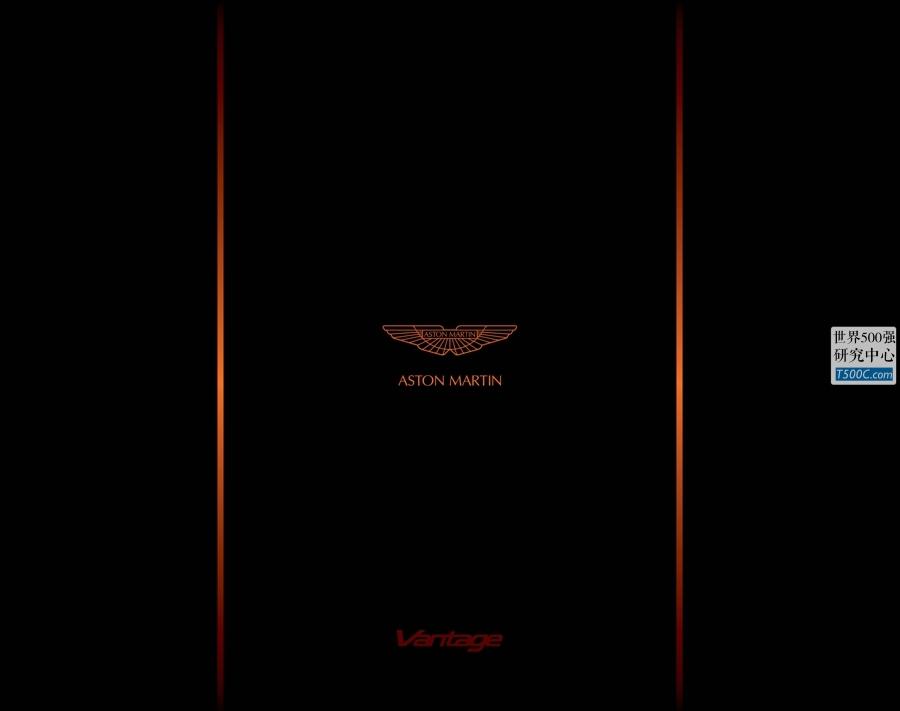阿斯顿马丁AstonMartin_产品宣传册Brochure_T500C.com_16MY Vantage brochure N430.pdf